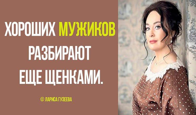 pyat-muzhikov-suku-eroticheskaya-gimnastika-video-smotret-onlayn